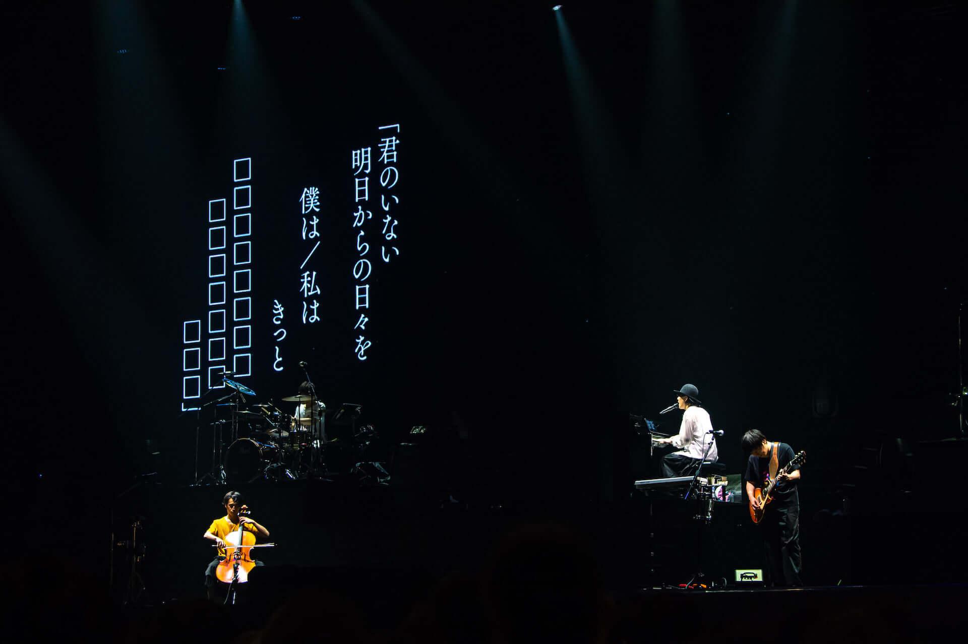RADWIMPS横浜アリーナ公演のライブ写真が公開!<ANTI ANTI GENERATION TOUR 2019>レポート music190830_radwimps_live_7-1920x1278