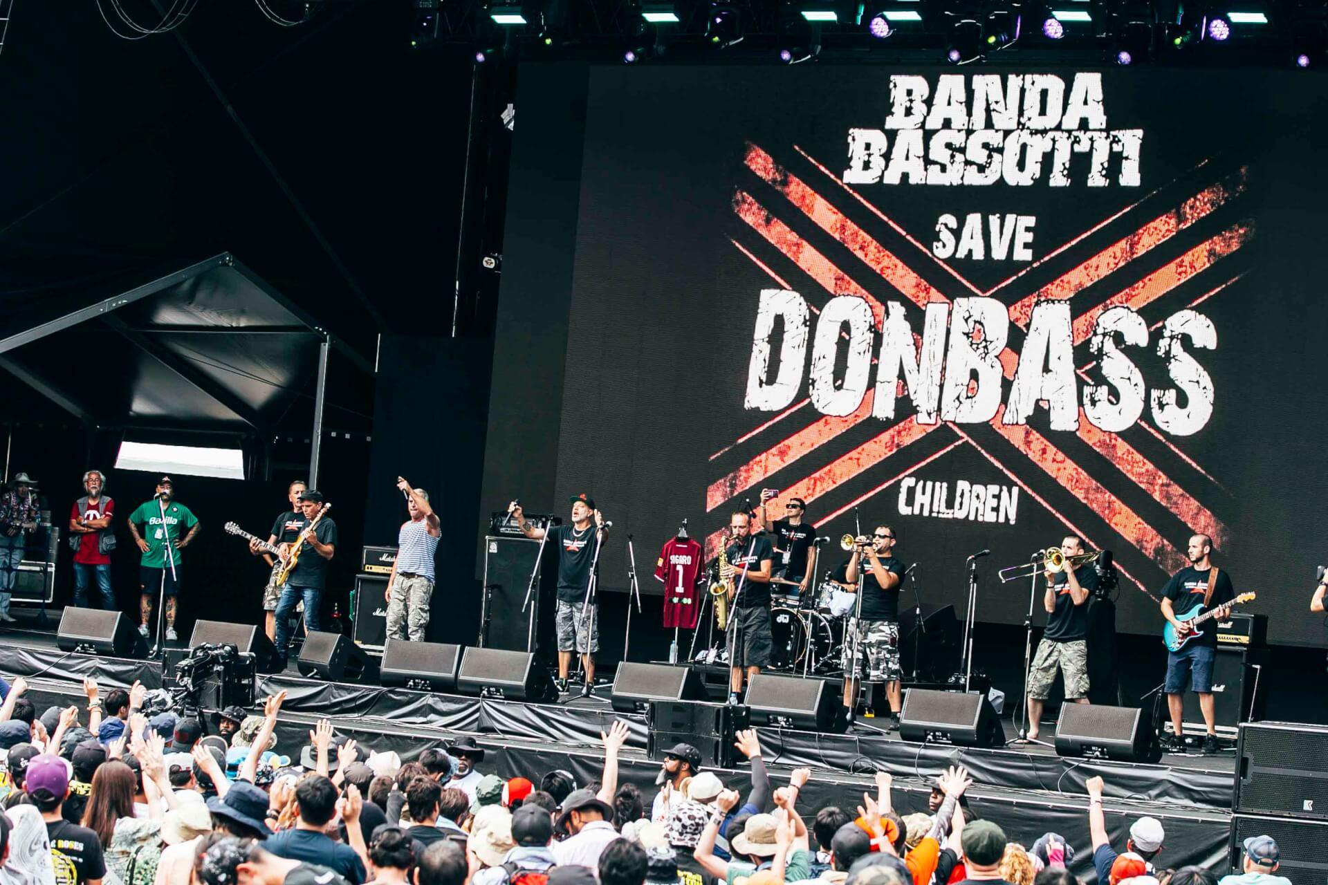 振り返るフジロック2019|BANDA BASSOTTI music190902-fujirock-report-bandabassotti-2