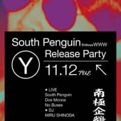 South Penguin