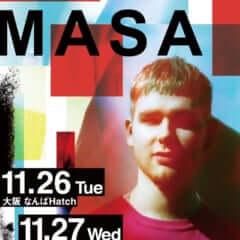 Live Nation ジャパンでMura Masaのチケットを探そう。|アーティストのビデオ、バイオグラフィー、ツアー日程、公演時間をチェック!