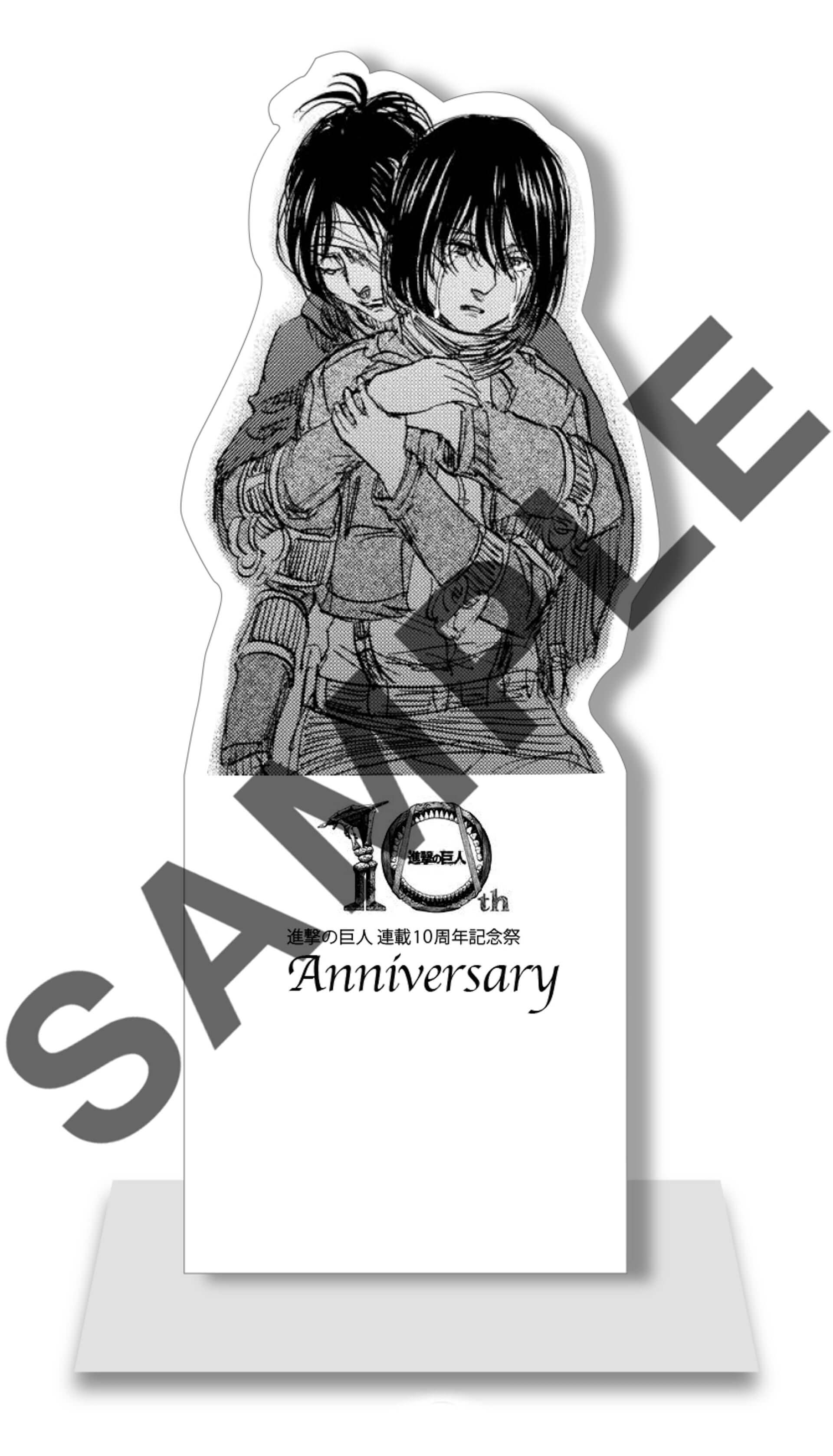 <進撃の巨人展FINAL>まもなく終了!『進撃の巨人』連載10周年記念祭が開催決定|10周年記念ビジュアルも公開 art190903_shingekinokyojin_10_6-1920x3355