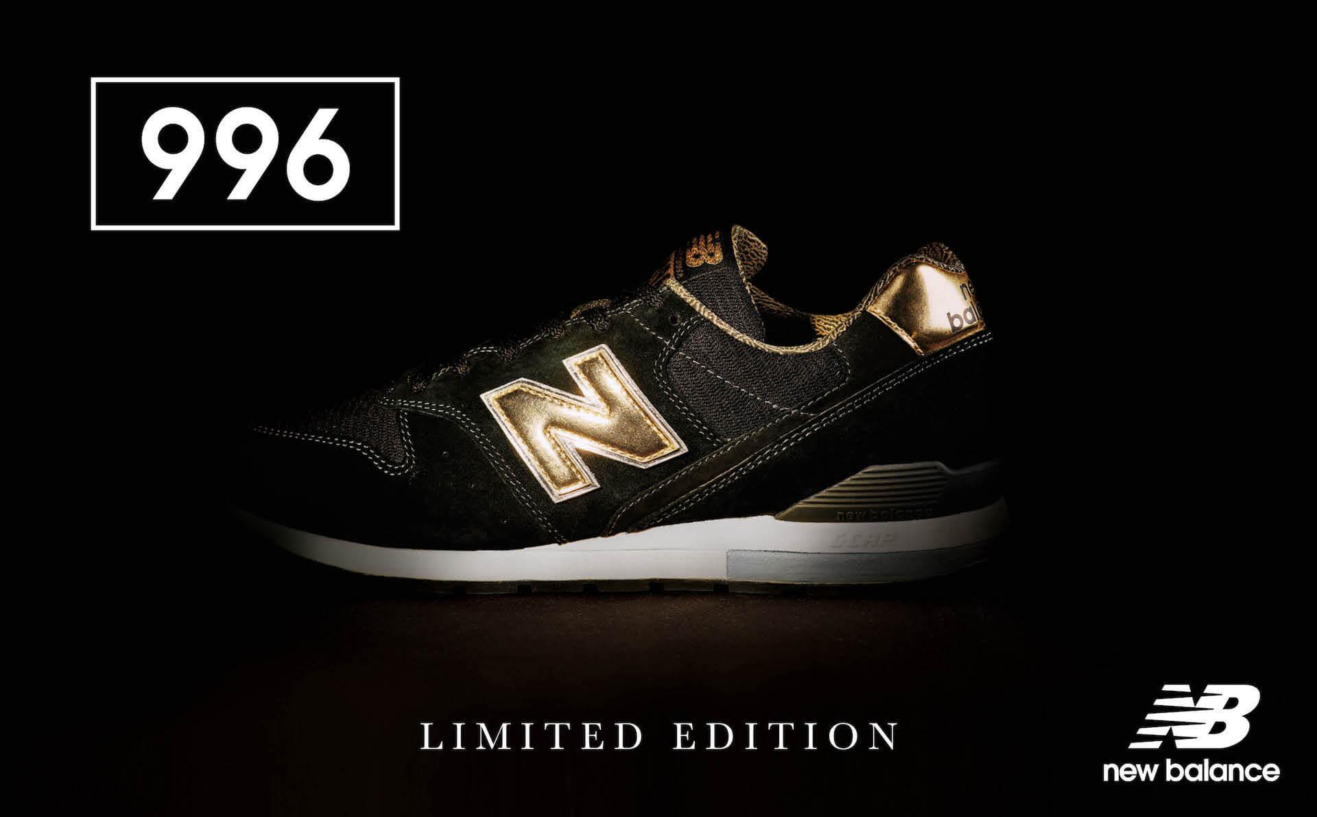 ニューバランスのスタンダード「996」から直営店限定カラーが登場|オリジナルに近付けたデザインで機能性もアップ! 190904lifefashion_cm996limited_01