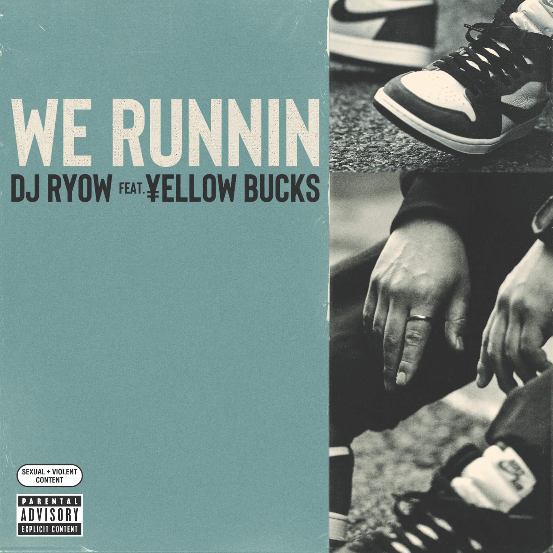 DJ RYOW新アルバムから「We Runnin feat. ¥ELLOW BUCKS」を先行配信|話題のMVも公開 music190904djryow_3