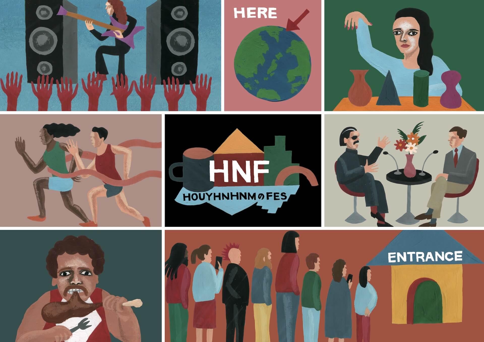 HOUYHNHNMが15周年!1日限りのフェス<HNF>にスチャダラパー、YAKUSHIMA TREASURE(水曜日のカンパネラ×オオルタイチ)、WONK、CHAI、ペトロールズが出演 music190904-hnf-houyhnhnm