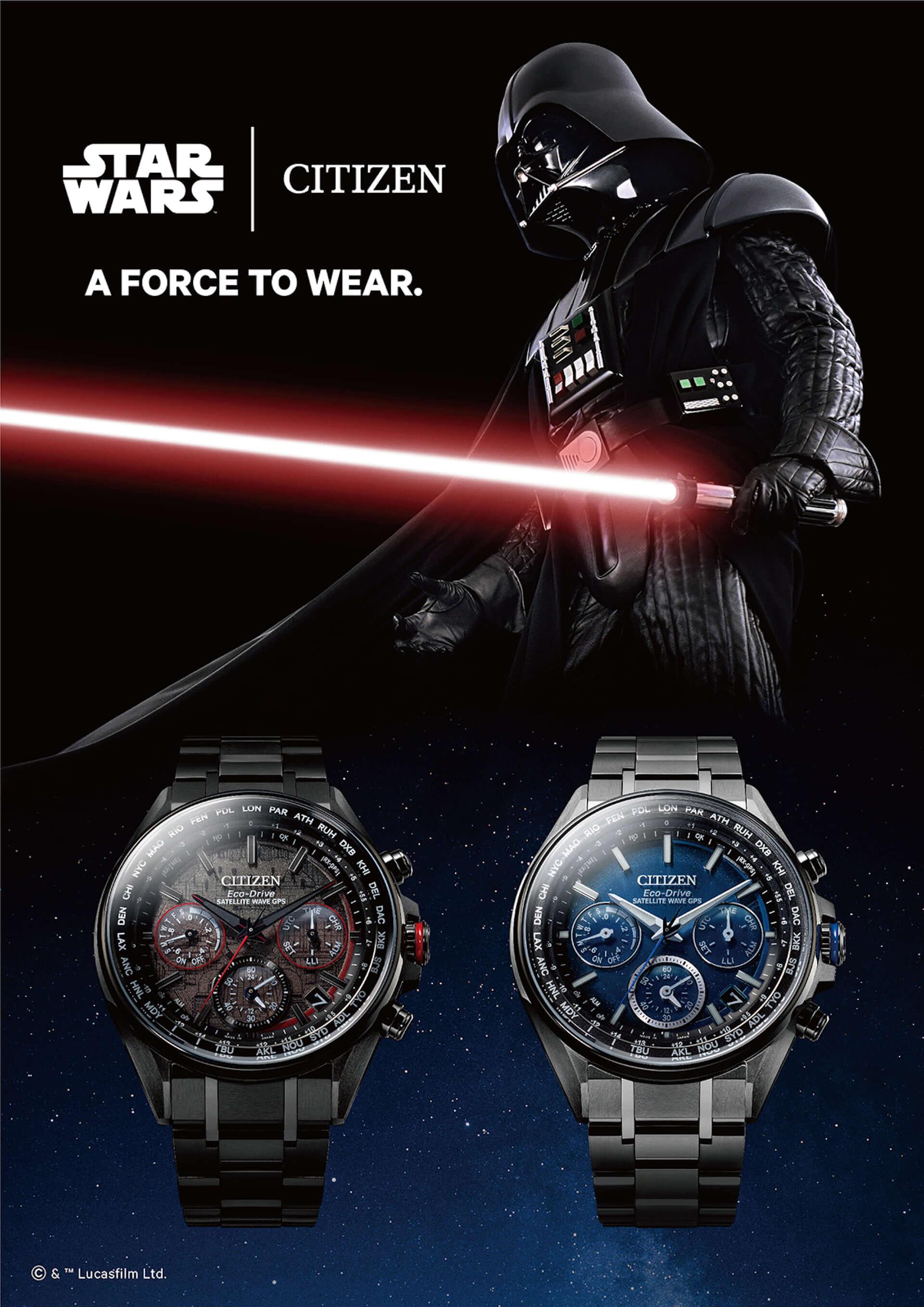 時計にフォースを......『CITIZEN ATTESA』スター・ウォーズ限定2モデルが登場! life190904_starwars_citizen_8-1920x2715