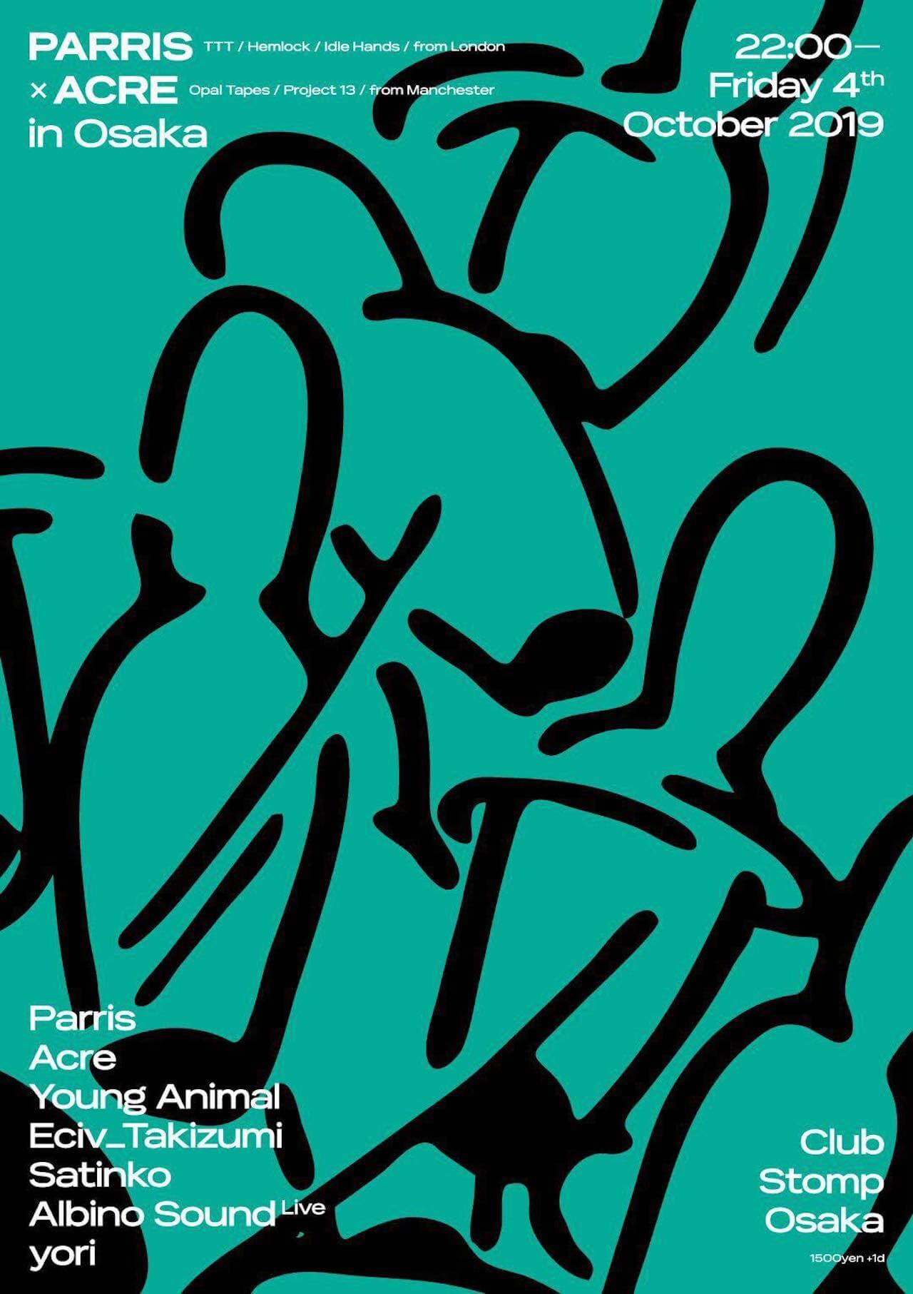 一味違ったダブのフレッシュな心地よさをお届け。10月開催<pulse fiction>第4回にロンドンの新鋭Parrisが初来日 music190904-pulse-fiction-3