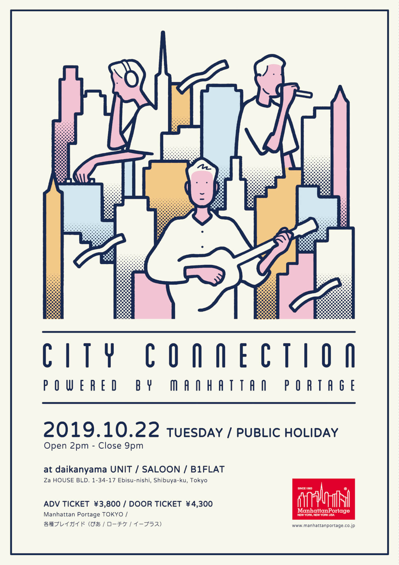 Manhattan Portageによる都市型音楽プロジェクト<City Connection>が始動 キックオフイベントにtofubeats、PAELLAS、D.A.N.(DJ SET)、in-d、dooooら music190905-city-connection-1