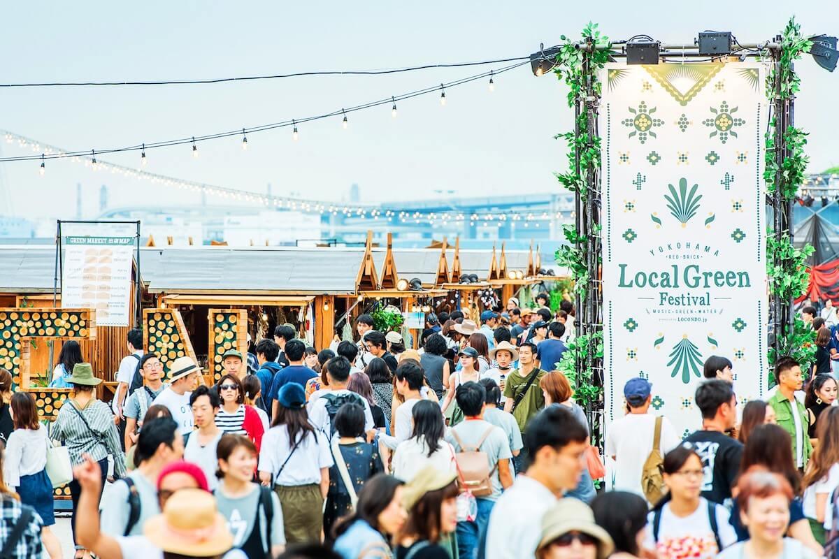 ボタニカルフェスってなに?<Local Green Festival'19>のコンテンツと魅力を大解剖 music190805_LGF_09