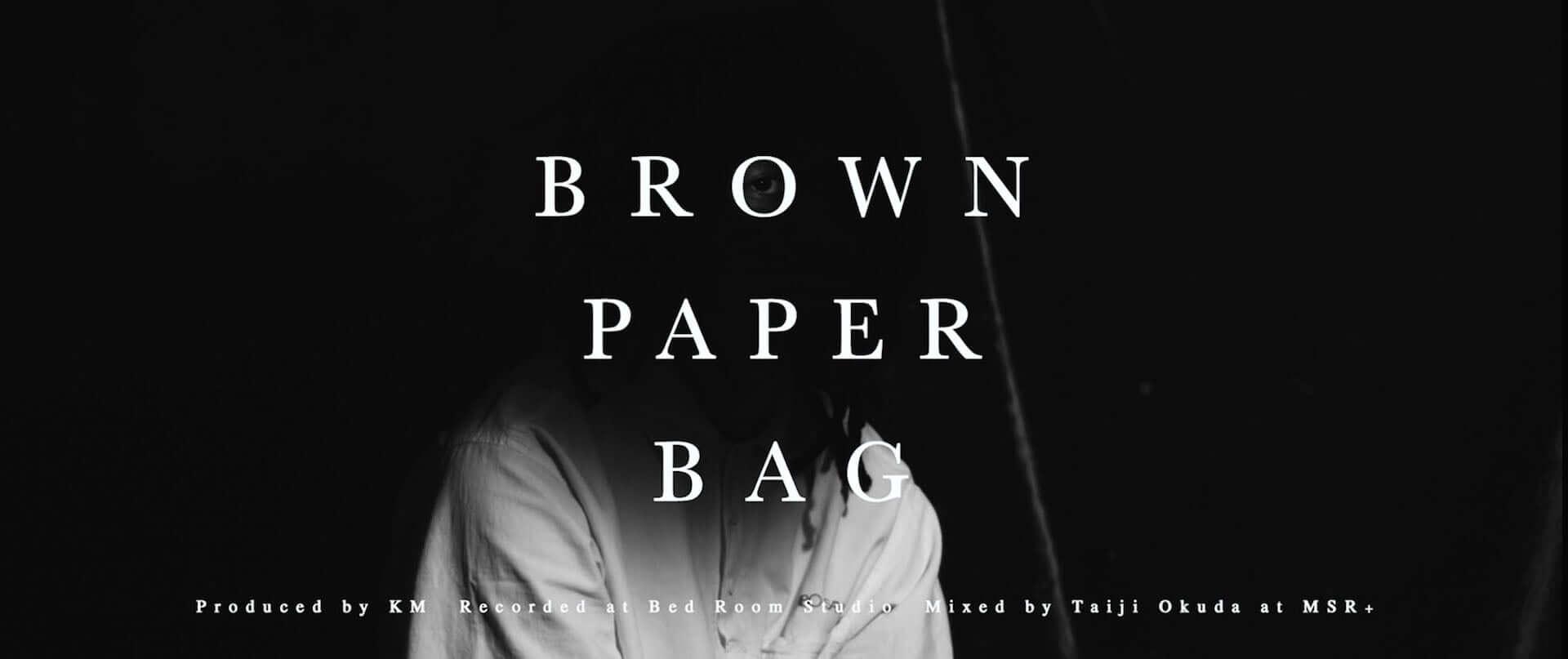 Daichi Yamamoto、1stアルバム『Andless』から「Brown Paper Bag」のMV公開! music190905_daichiyamamoto_1-1920x807