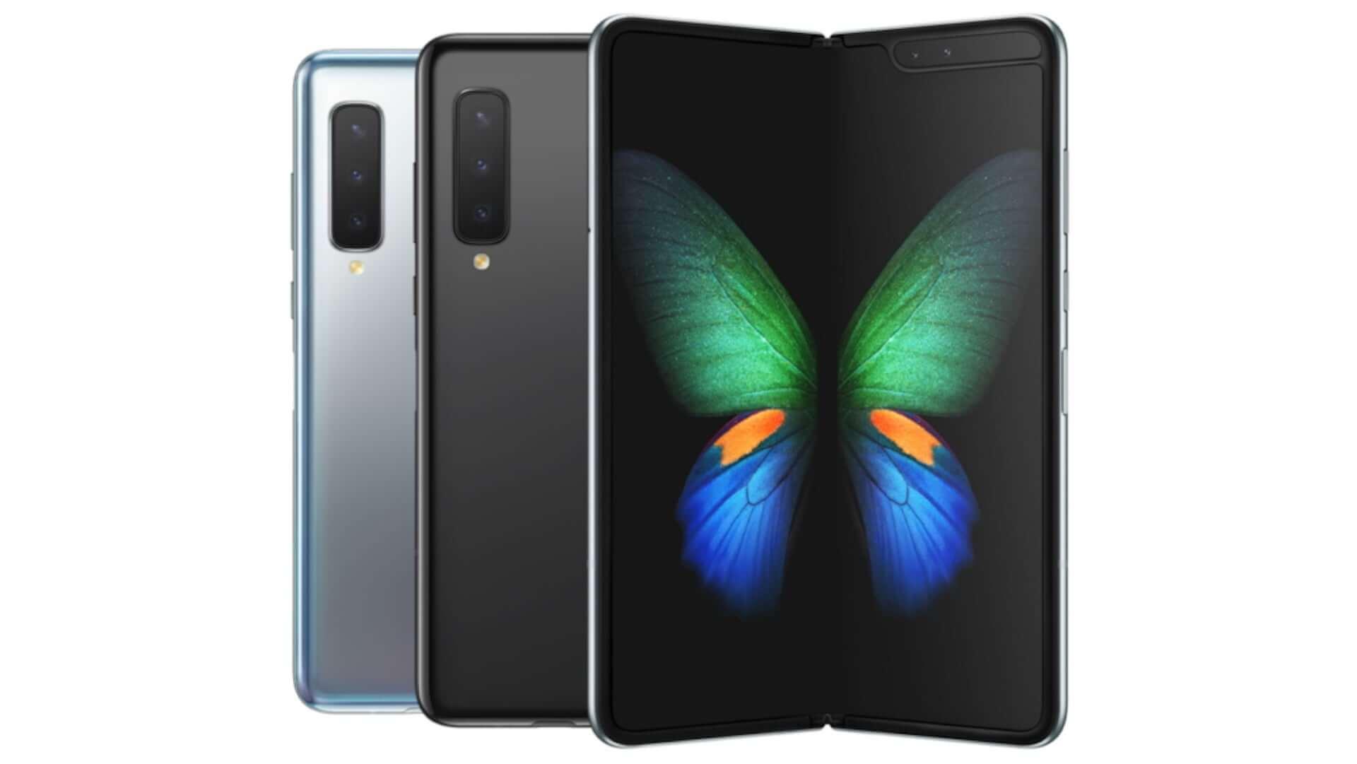 Galaxy Fold、ついに明日6日発売!Samsungが発表|日本での発売は? tech190905_galaxyfold_1-1920x1081