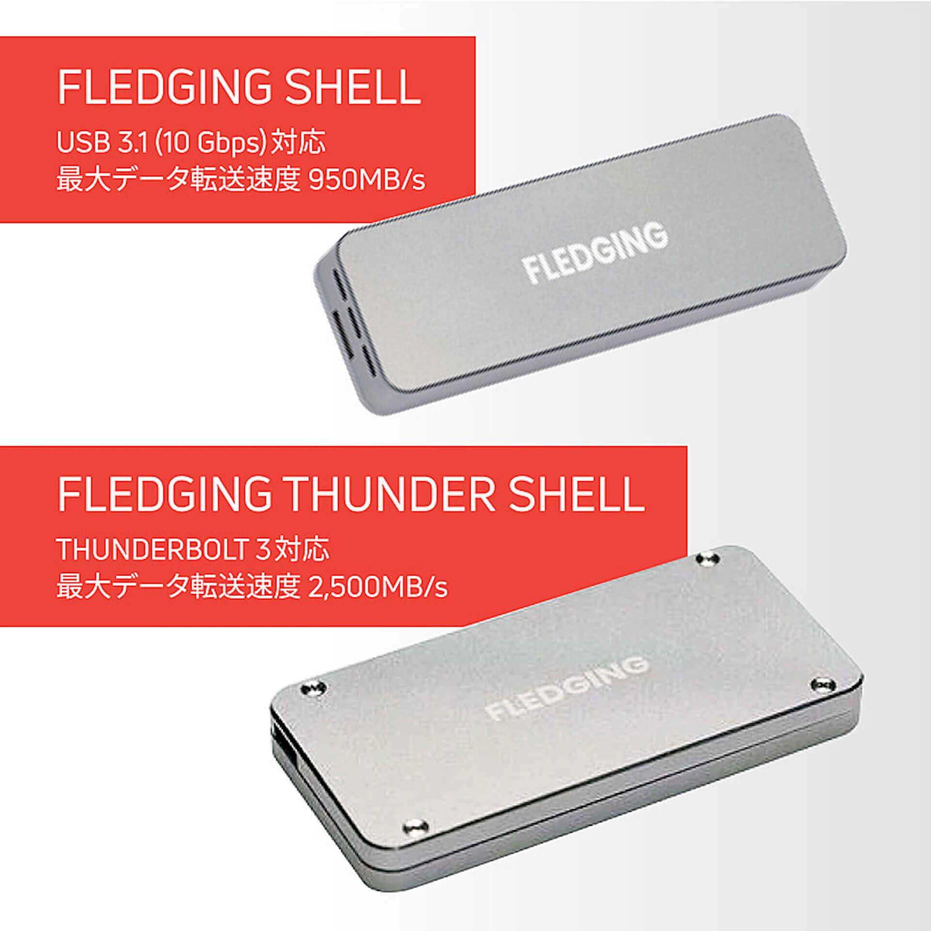 USBポートのあるすべての端末と接続可能!世界最速の外部ストレージデバイス「FLEDGING SHELL」がGLOTUREに登場 tech190910_fledgingshell_8-1920x1920
