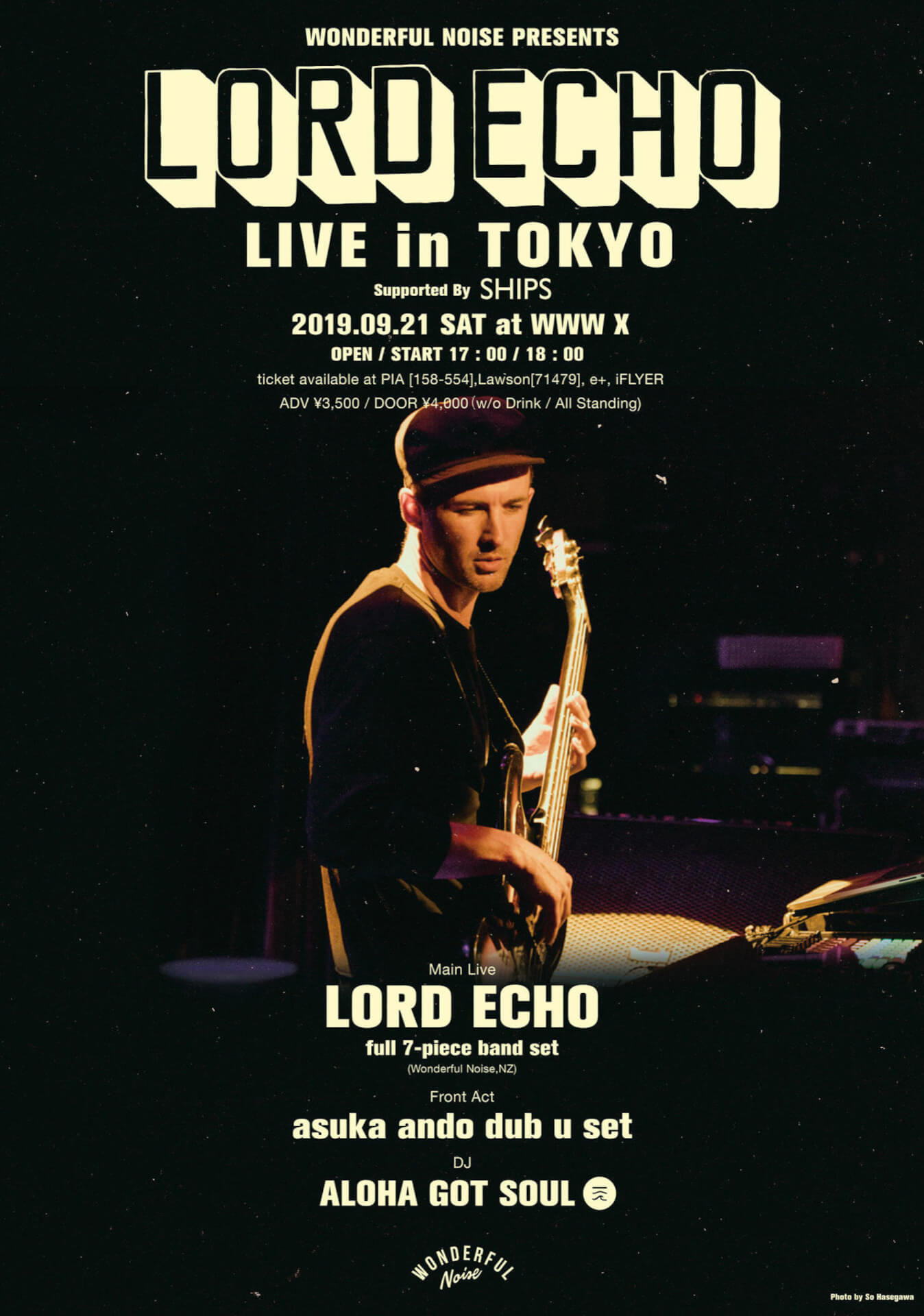 LORD ECHOと夏の果てまで。過去最大7人編成のフルバンドセットでWWW Xに登場|共演にasuka ando、ALOHA GOT SOUL 岡山・大阪公演にFNCY、Ovall、SANABAGUN.ら music190910-lordecho-2