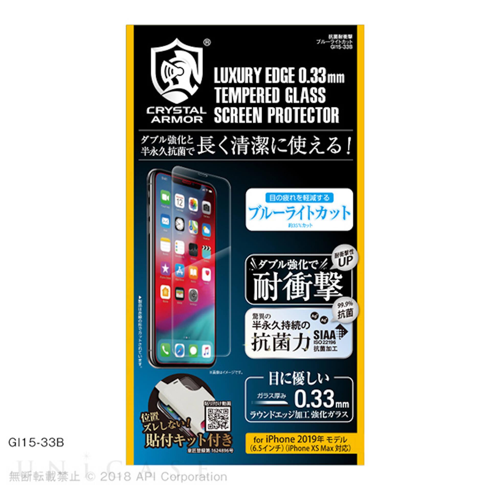 早くもiPhone 11 Pro&Pro Max対応のケースがUNiCASEから登場! tech190911iphone-unicase_9
