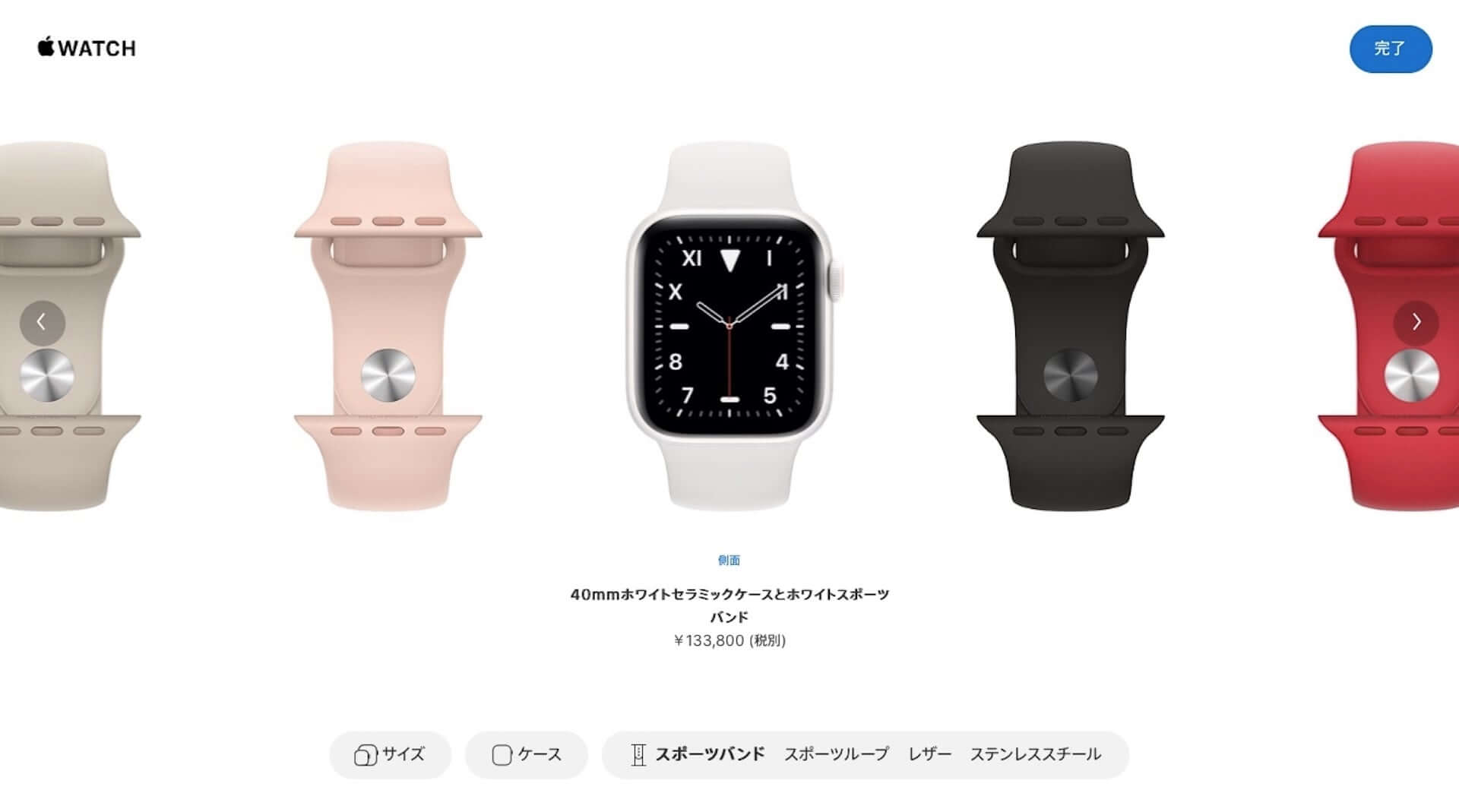 あなた好みのApple Watchを探そう!Apple Watch Studioが開設 tech190911_applewatch_studio_5-1920x1069