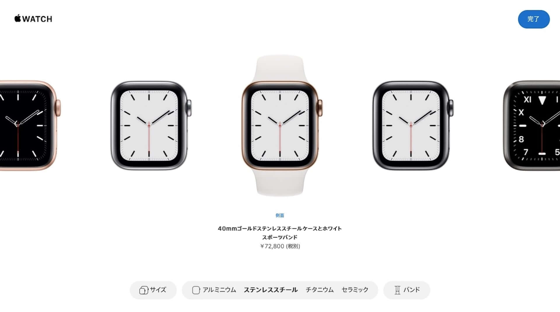 あなた好みのApple Watchを探そう!Apple Watch Studioが開設 tech190911_applewatch_studio_4-1920x1071
