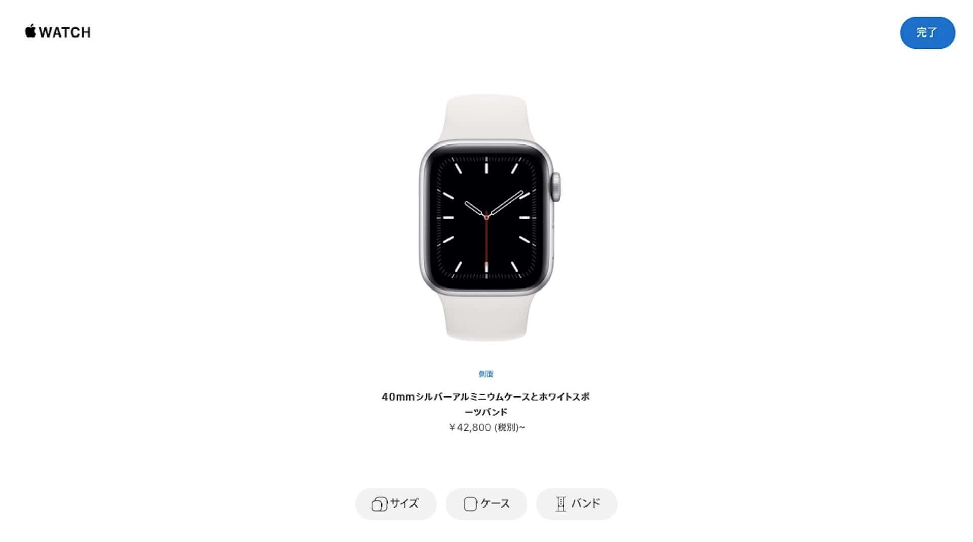 あなた好みのApple Watchを探そう!Apple Watch Studioが開設 tech190911_applewatch_studio_3-1920x1069