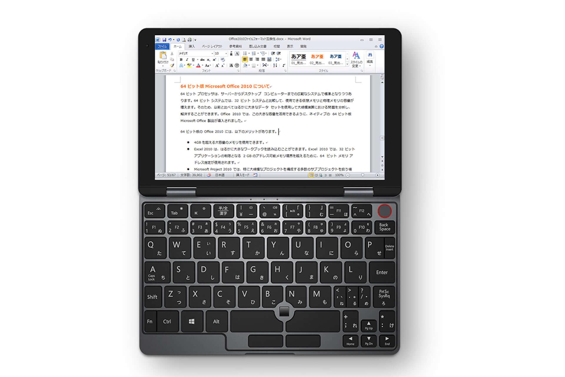 ポケットから出てくるのは手のひらサイズのPC!?クラウドファンディングにミニPC「MiniBook」登場 tech190912_minibook_4-1920x1280