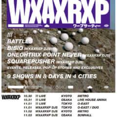 WXAXRXP DJS