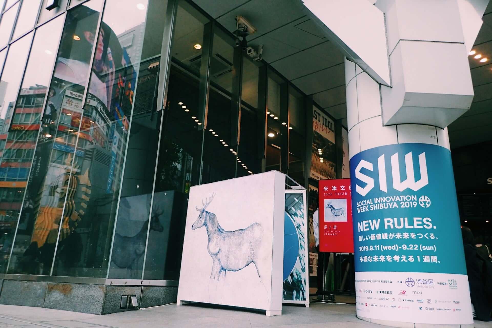 米津玄師「馬と鹿」のデカジャケが渋谷スクランブル交差点に出現!全国各地をデカジャケがめぐる music190913_yonezukenshi_dekajake_2-1920x1280