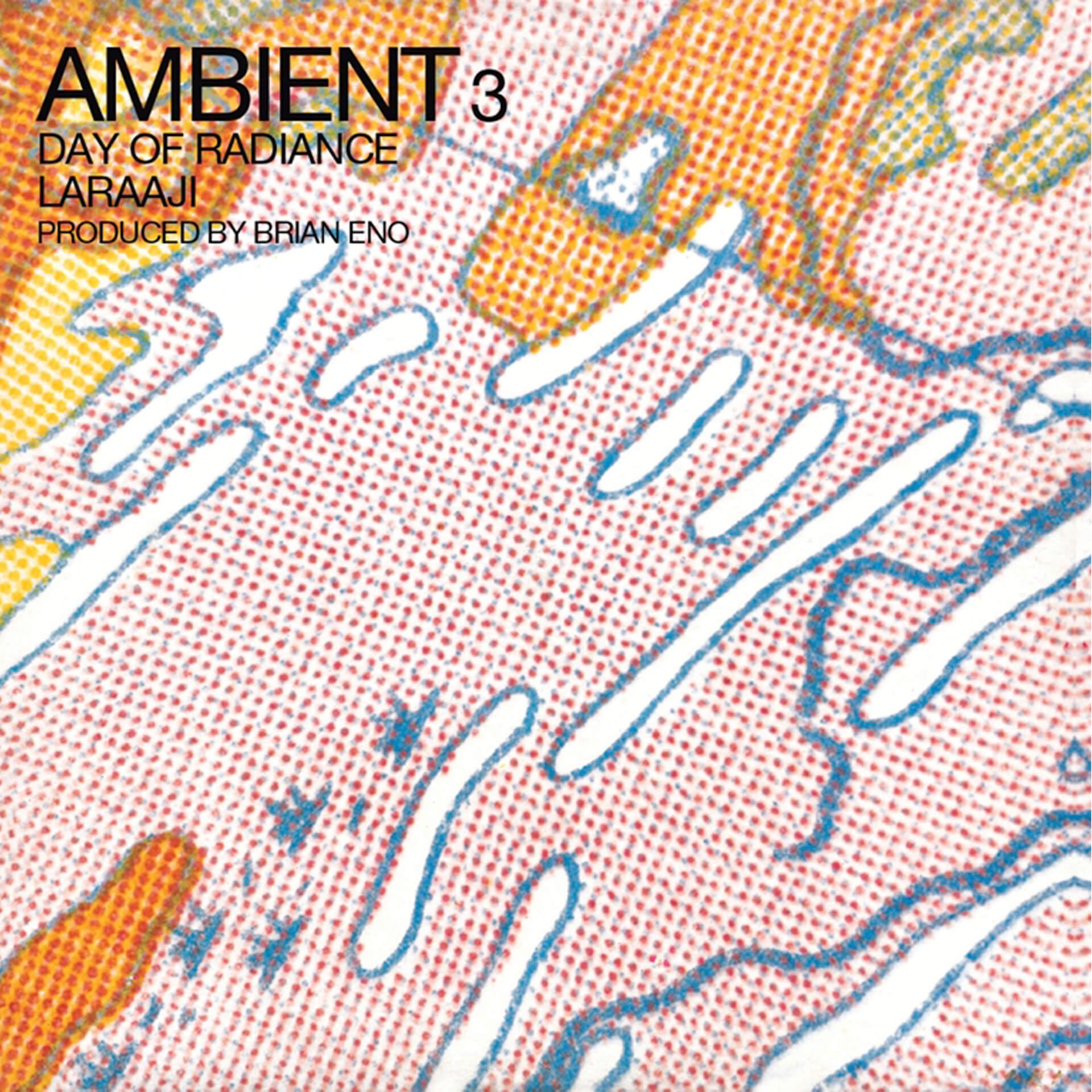 蘇るニューエイジ・アンビエントの煌めき!NYの生ける伝説LaraajiがBrian Enoとの名作『Ambient 3:Day Of Radiance』のセットを携えた再来日ツアーを11月に開催 music190913-laraaji-4
