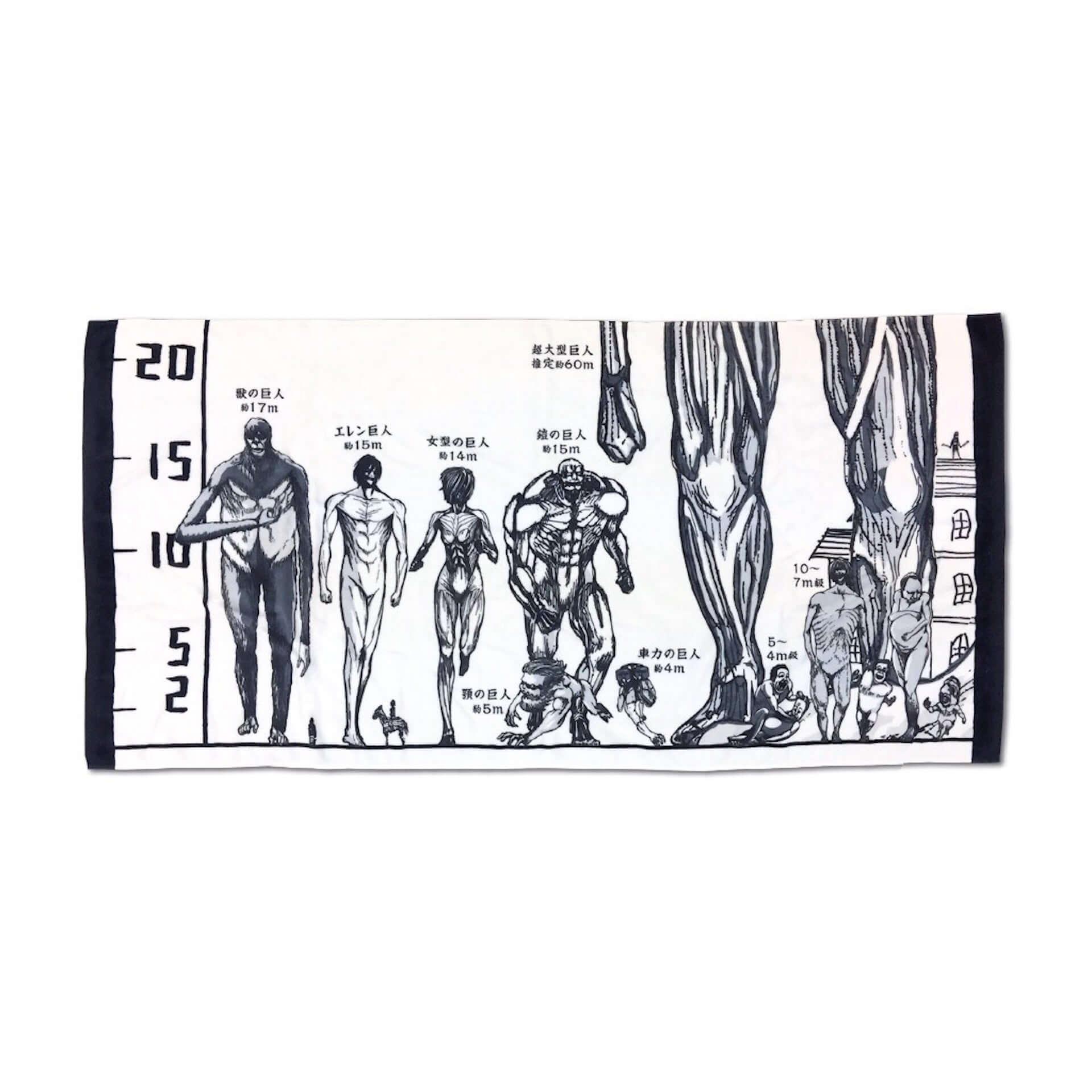 進撃の巨人がひらパーに襲来!<進撃の巨人展FINALinひらかたパーク>が開催|大阪展限定描き下ろしアニメイラストも公開 art190913_shingekinokyojin_hirakata_5-1920x1920