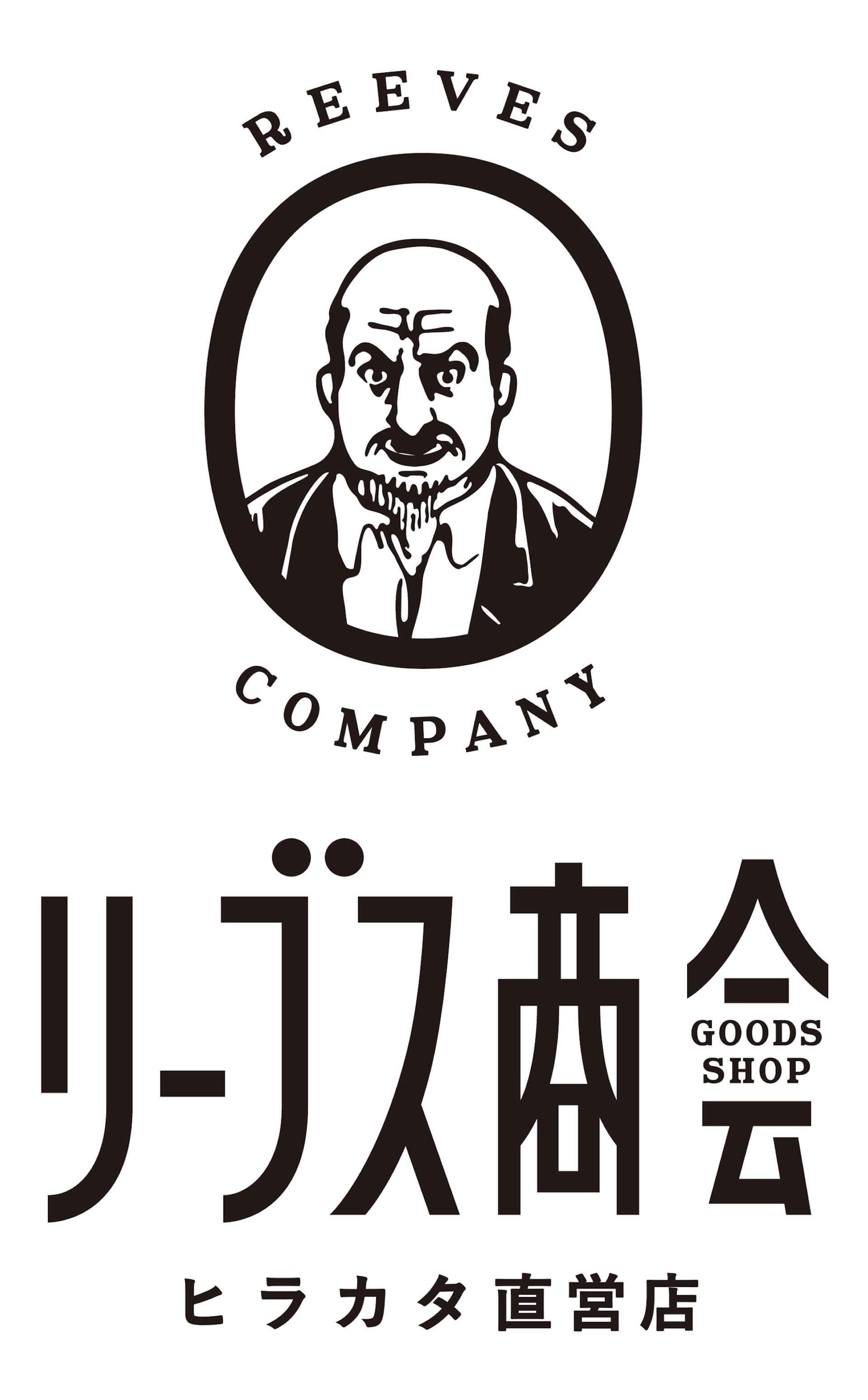 進撃の巨人がひらパーに襲来!<進撃の巨人展FINALinひらかたパーク>が開催|大阪展限定描き下ろしアニメイラストも公開 art190913_shingekinokyojin_hirakata_9-1920x3098