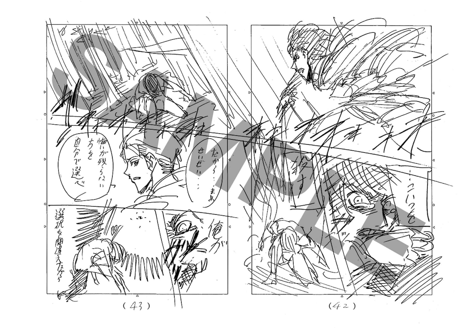 進撃の巨人がひらパーに襲来!<進撃の巨人展FINALinひらかたパーク>が開催|大阪展限定描き下ろしアニメイラストも公開 art190913_shingekinokyojin_hirakata_23-1920x1355