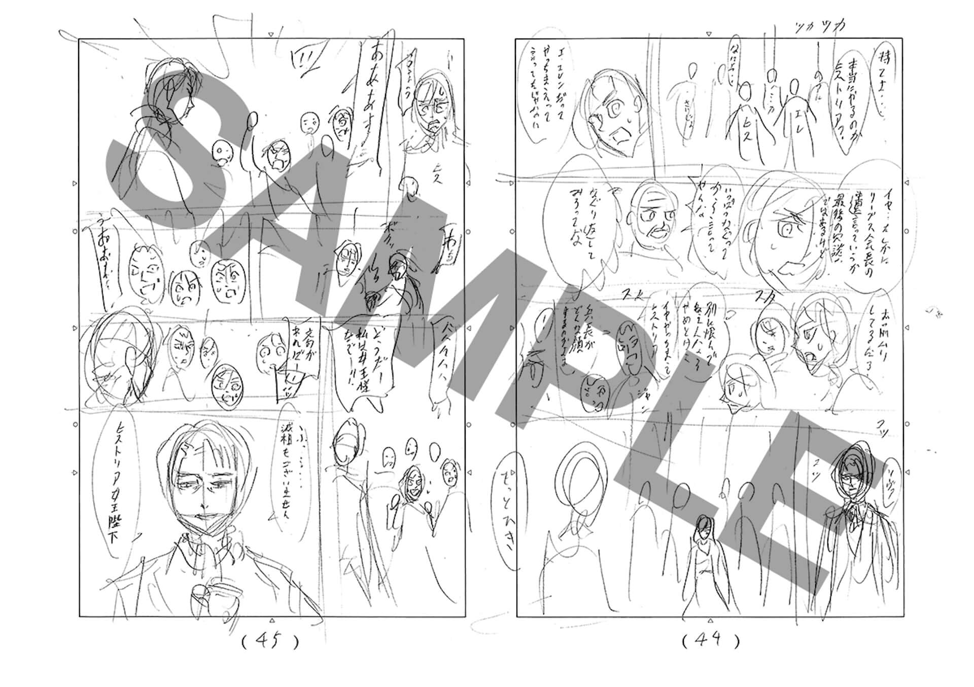 進撃の巨人がひらパーに襲来!<進撃の巨人展FINALinひらかたパーク>が開催|大阪展限定描き下ろしアニメイラストも公開 art190913_shingekinokyojin_hirakata_25-1920x1355