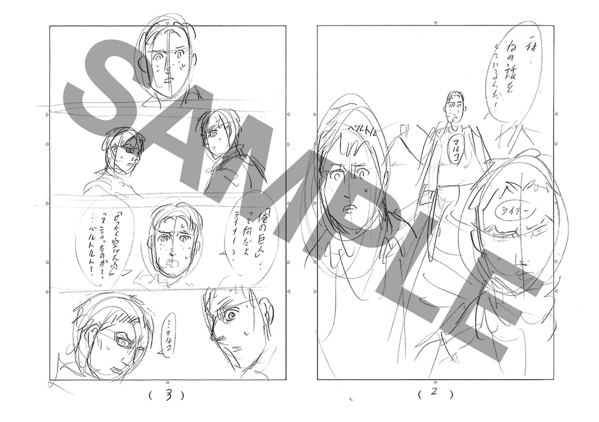 進撃の巨人がひらパーに襲来!<進撃の巨人展FINALinひらかたパーク>が開催|大阪展限定描き下ろしアニメイラストも公開 art190913_shingekinokyojin_hirakata_21-1920x1355