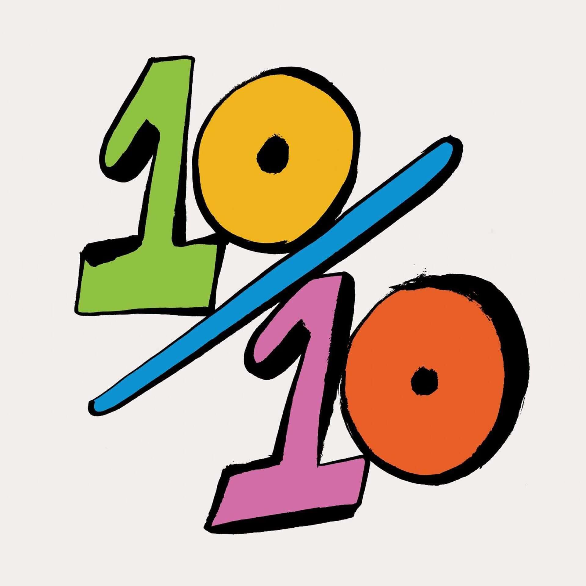昨年のSUMMER SONICを沸かせたレックス・オレンジ・カウンティ、新曲「10/10」をリリース music190913_rex_1-1920x1920