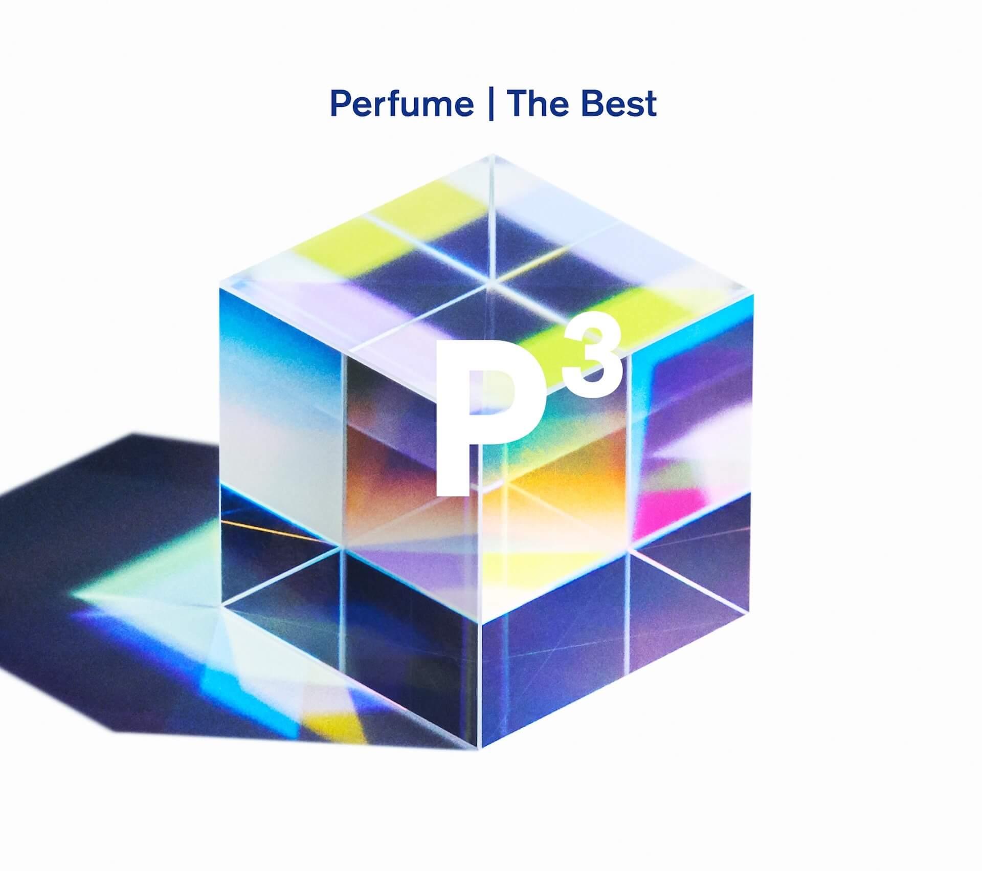東急田園都市線・東横線がPerfumeの美術館に。女性専用車中づりジャックが9月22日まで実施 music190916-perfume-2