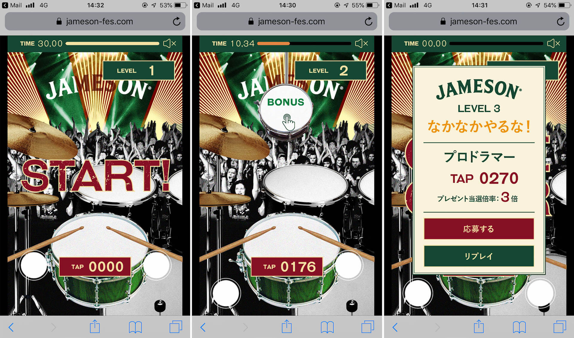 <Jameson Halloween Fes 2>本日開催!ジェムソンがコラボする3バンド、DATS、グッドモーニングアメリカらに注目 music190917_jameson_halloween_6