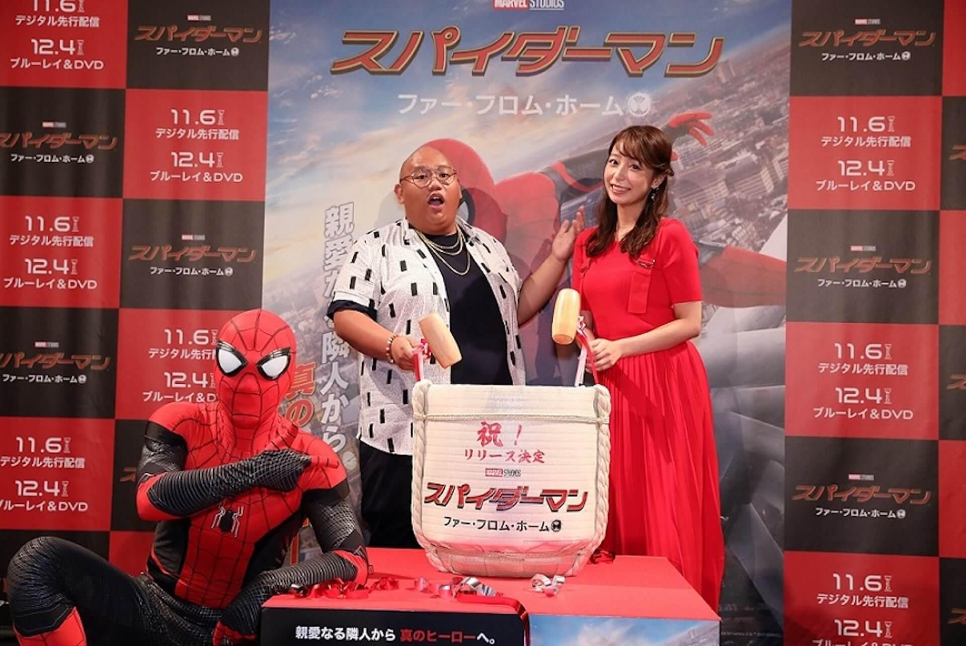 「スパイダーマン」の親友、ジェイコブ・バタロンが初来日!宇垣美里と鏡開きでテンションMAX film190917_sffh_jacob_5