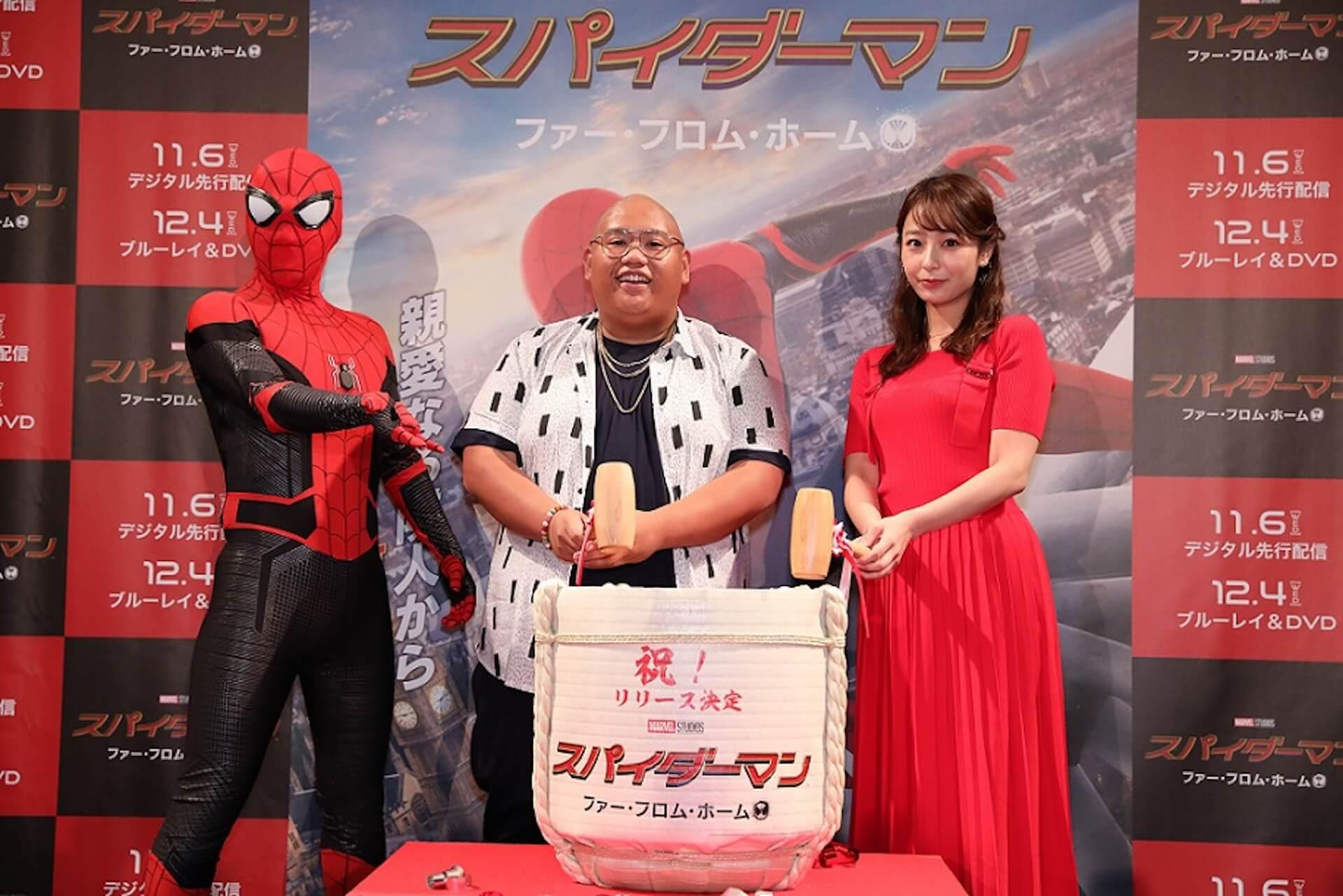 「スパイダーマン」の親友、ジェイコブ・バタロンが初来日!宇垣美里と鏡開きでテンションMAX film190917_sffh_jacob_7