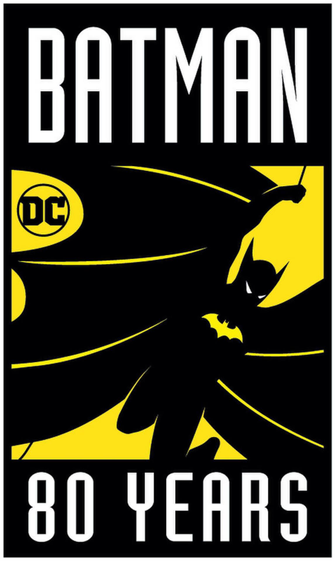バットマン80周年記念!バットマン映画8作品が各局で放送|渋谷では「バットシグナル」も照射、コラボグッズ販売も film190917_batman80_01