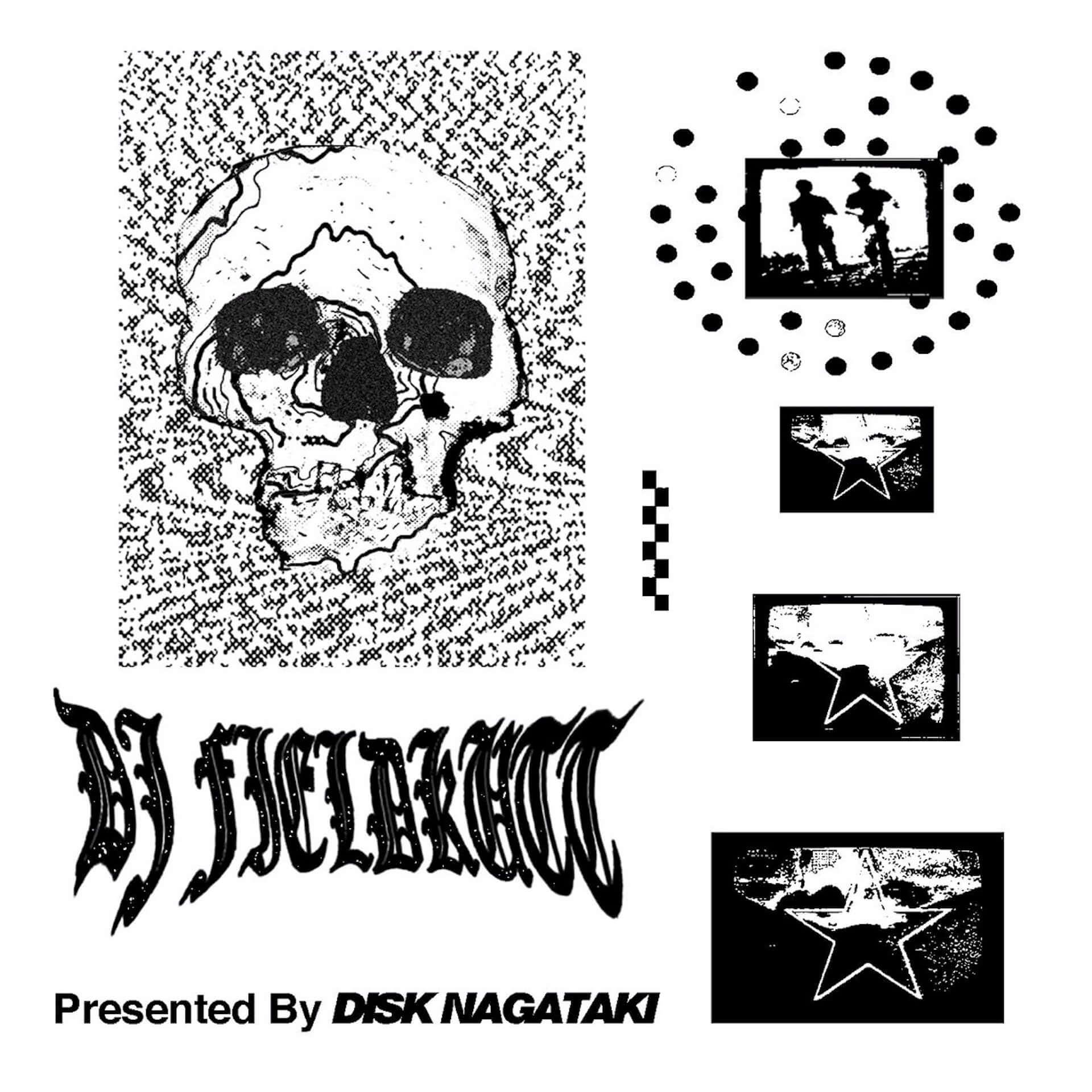 tokyovitaminのDISK NAGATAKIが初のオリジナルEPを発表| 『retzev』『FIELDKUTTER』2枚同時リリース! music190917-disknagataki-1-1920x1920