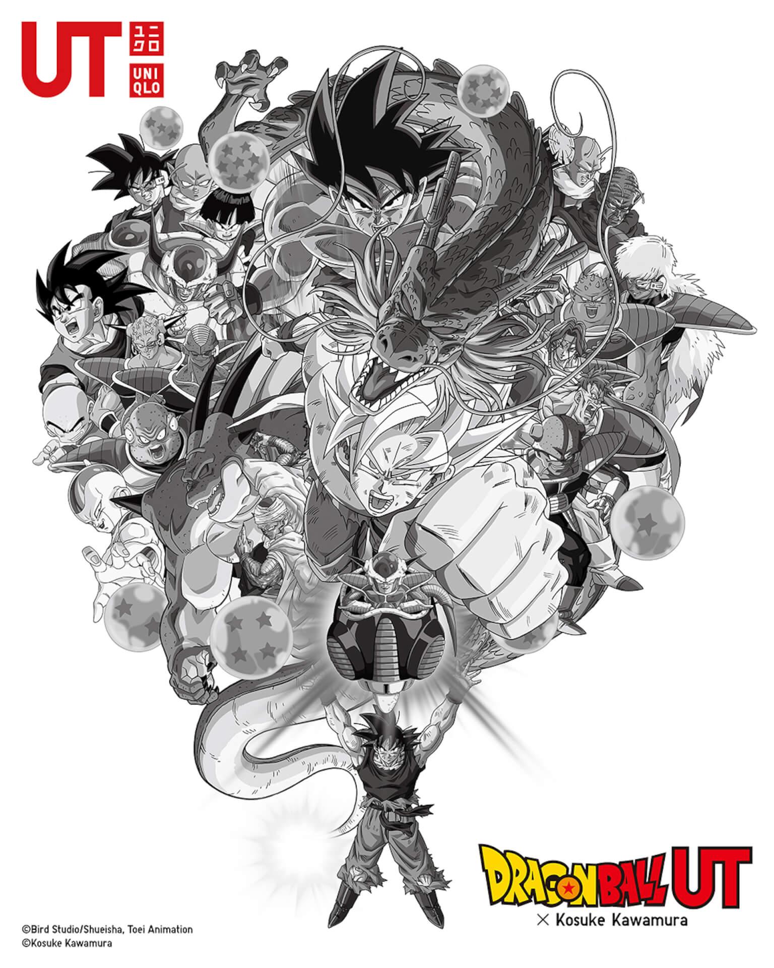 ユニクロUTに「ドラゴンボールZ」が登場!コラージュアーティスト河村康輔とのコラボアイテムが発売 life190917_dragonball_ut_main