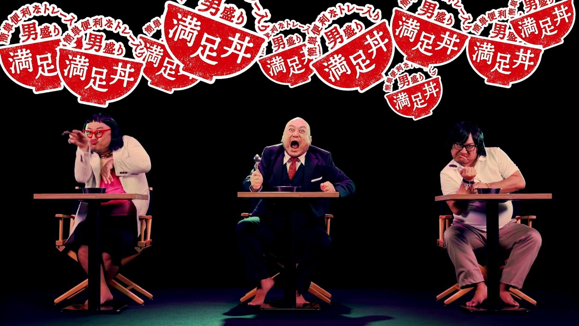 誇張した食レポ、エビのモノマネ…ハリウッドザコシショウの姿に思わず二度見してしまう「満足丼」WEBCM4本が公開 gourmet190917_manzokudon_25