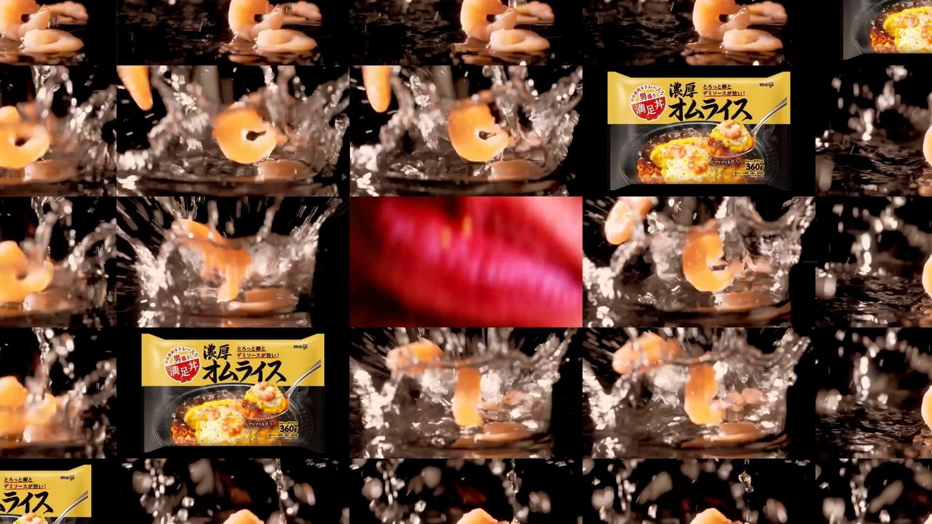 誇張した食レポ、エビのモノマネ…ハリウッドザコシショウの姿に思わず二度見してしまう「満足丼」WEBCM4本が公開 gourmet190917_manzokudon_19