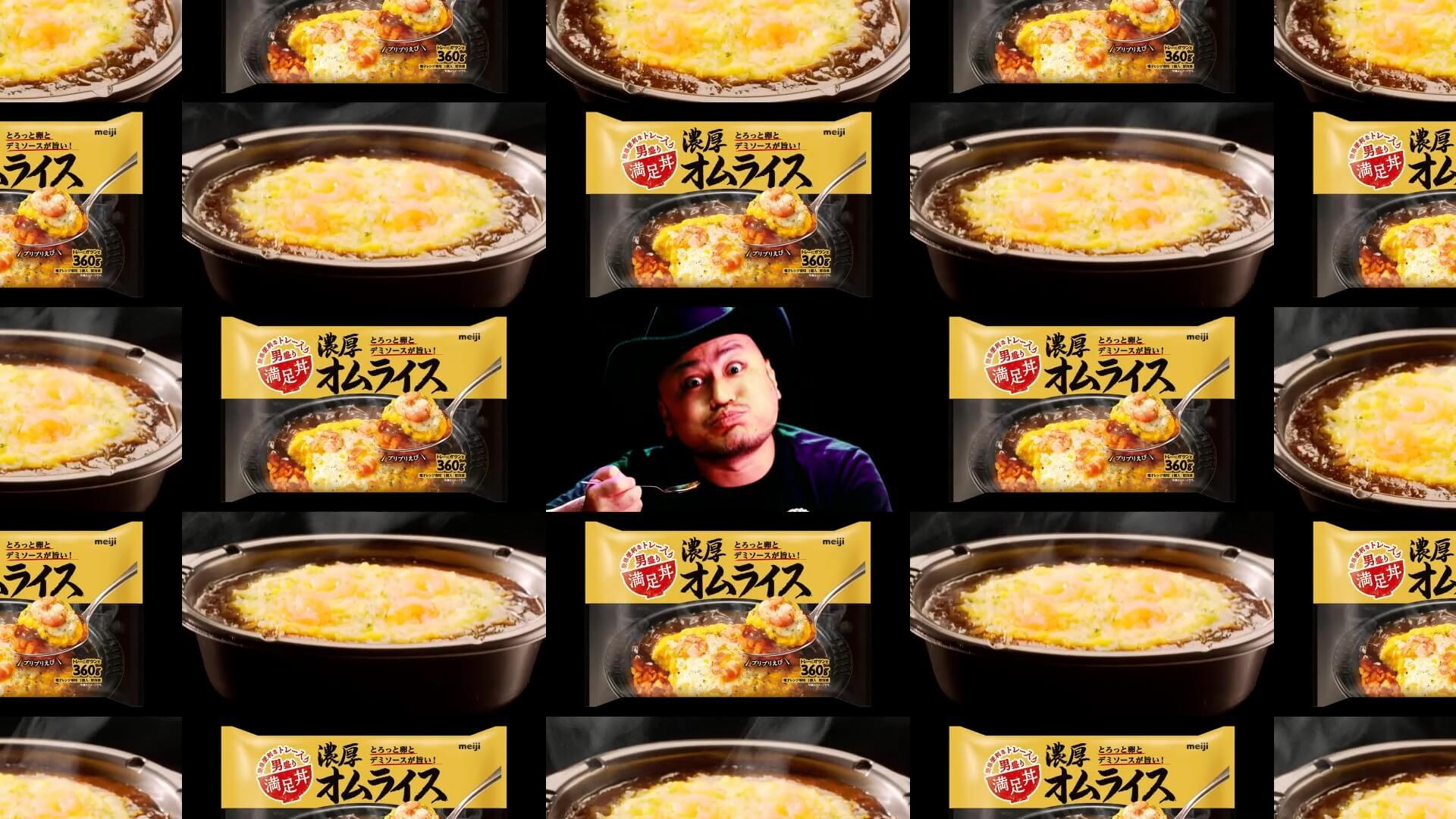 誇張した食レポ、エビのモノマネ…ハリウッドザコシショウの姿に思わず二度見してしまう「満足丼」WEBCM4本が公開 gourmet190917_manzokudon_17