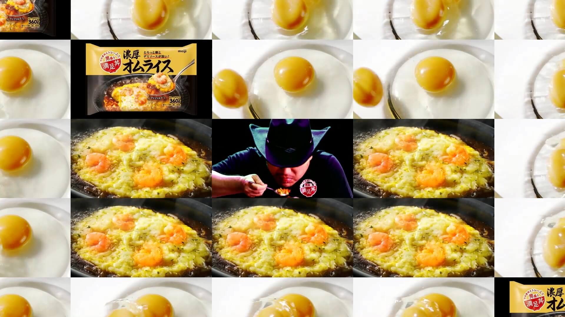 誇張した食レポ、エビのモノマネ…ハリウッドザコシショウの姿に思わず二度見してしまう「満足丼」WEBCM4本が公開 gourmet190917_manzokudon_18