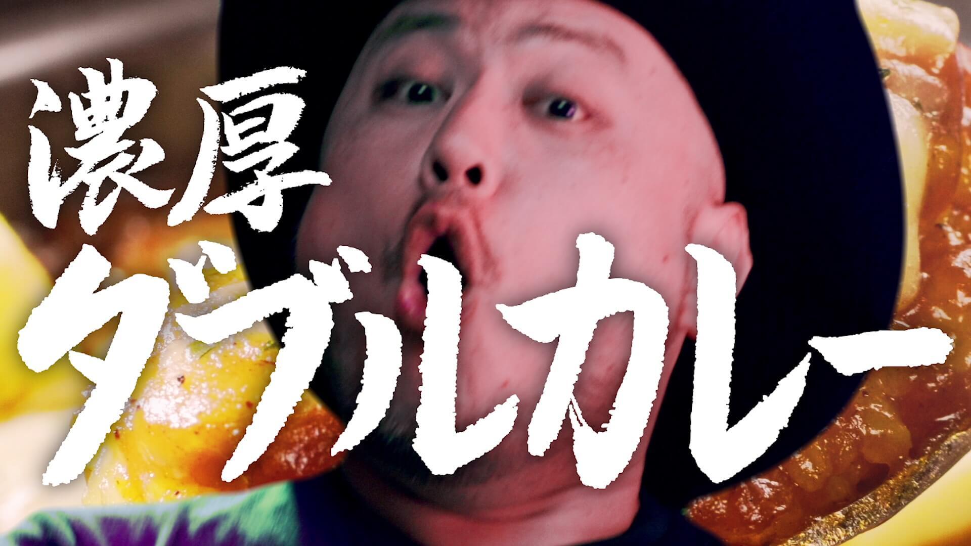 誇張した食レポ、エビのモノマネ…ハリウッドザコシショウの姿に思わず二度見してしまう「満足丼」WEBCM4本が公開 gourmet190917_manzokudon_12