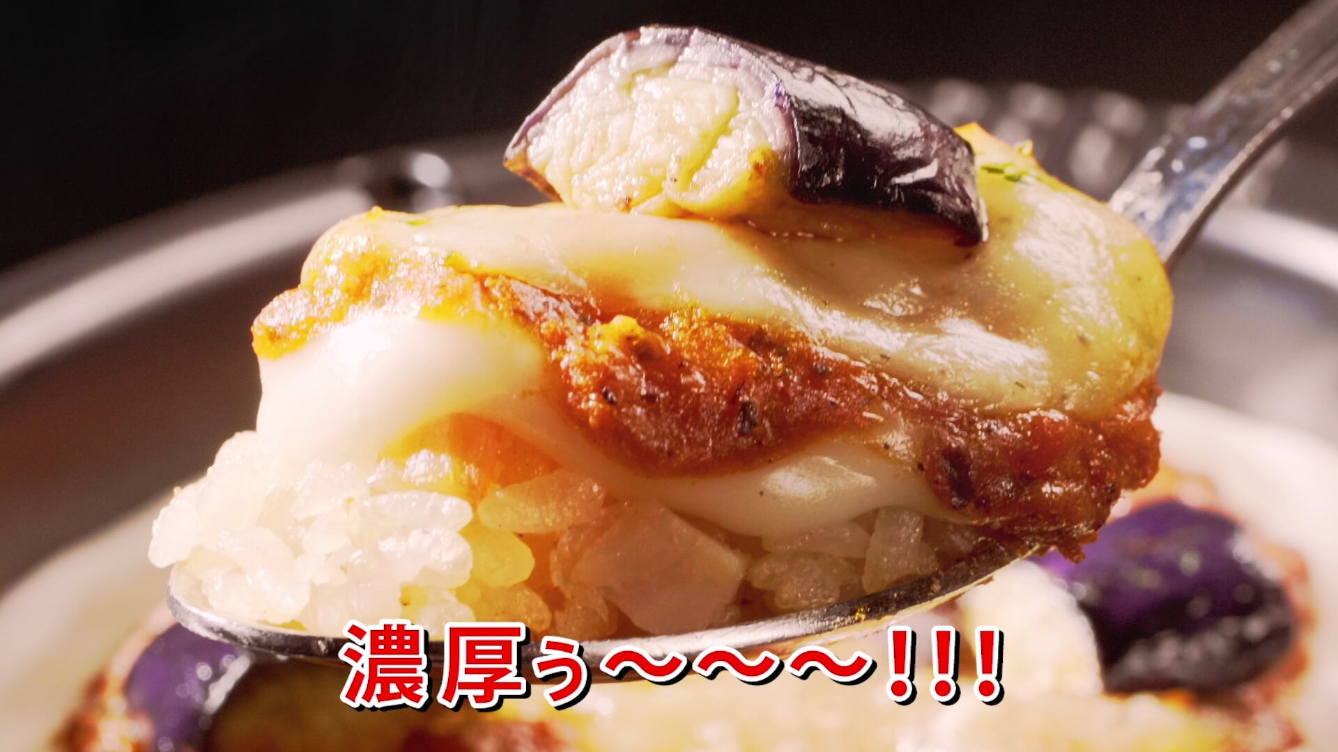 誇張した食レポ、エビのモノマネ…ハリウッドザコシショウの姿に思わず二度見してしまう「満足丼」WEBCM4本が公開 gourmet190917_manzokudon_8
