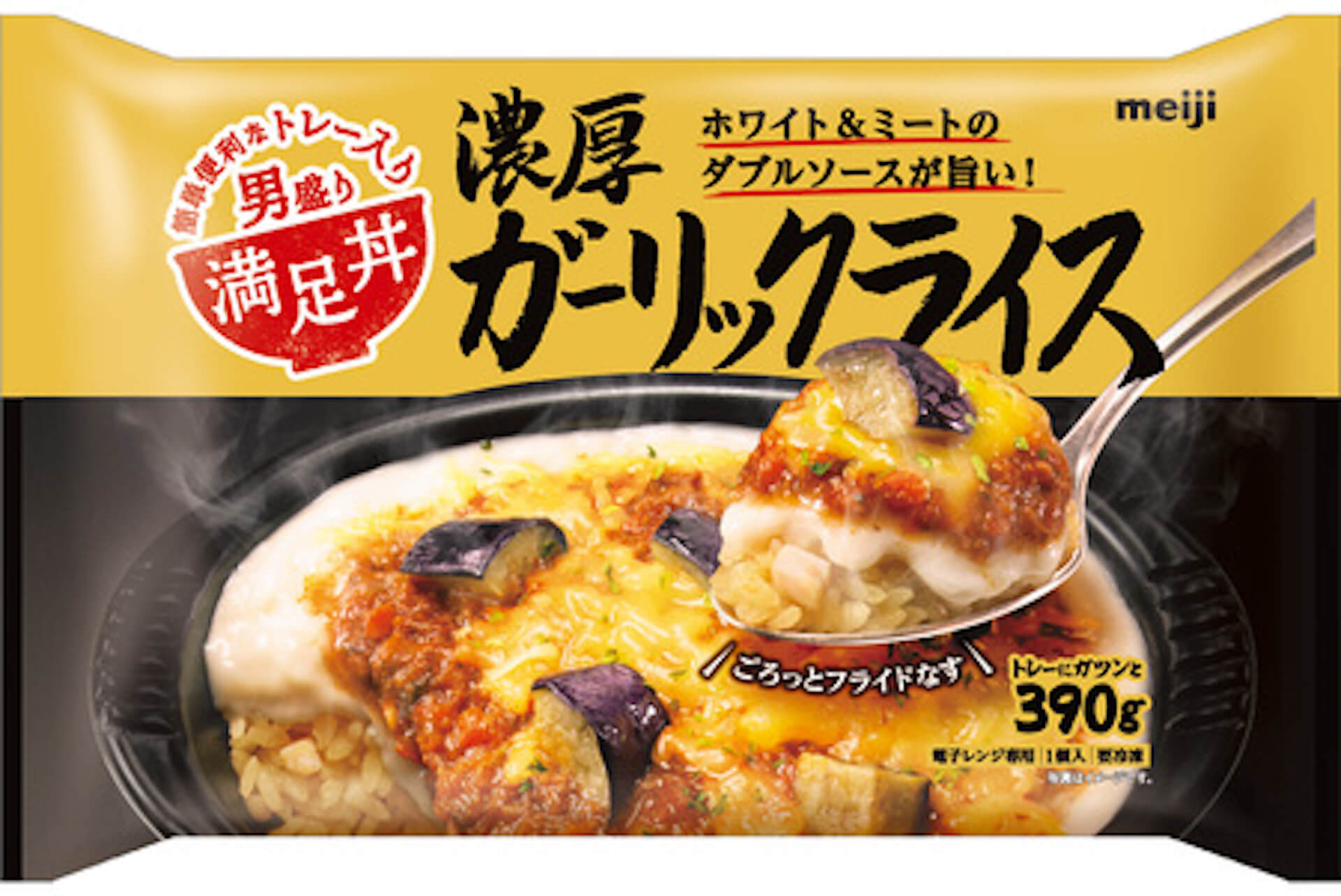 誇張した食レポ、エビのモノマネ…ハリウッドザコシショウの姿に思わず二度見してしまう「満足丼」WEBCM4本が公開 gourmet190917_manzokudon_2