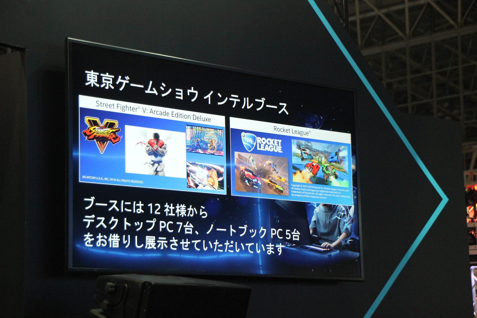 「東京ゲームショウ 2019」インテルが「Intel World Open」開催を発表「日本でeスポーツの裾野を広げるため」 tech190918_tokyogameshow2019_5