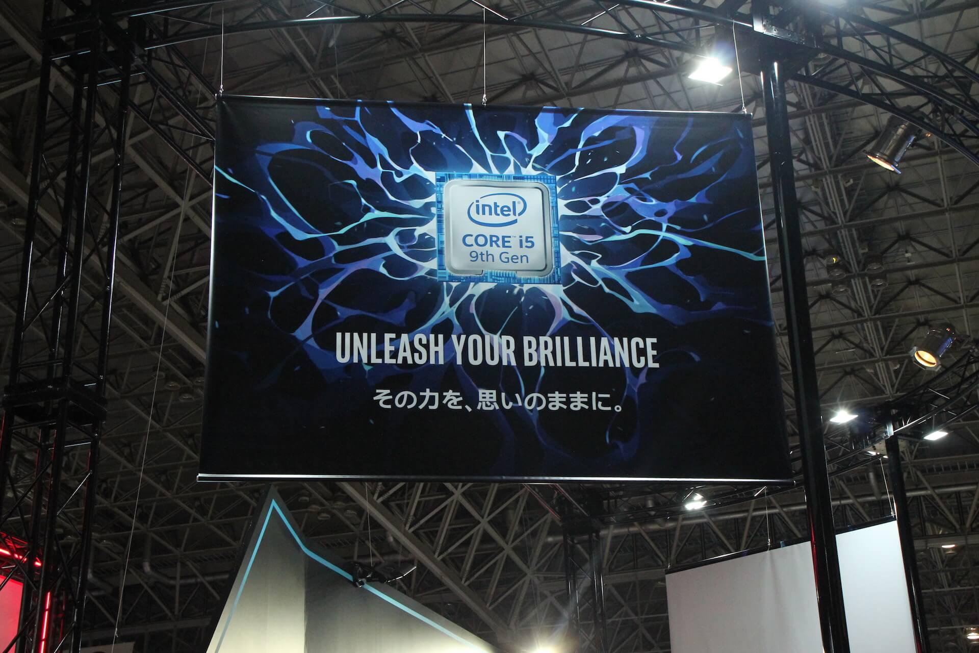 「東京ゲームショウ 2019」インテルが「Intel World Open」開催を発表「日本でeスポーツの裾野を広げるため」 tech190918_tokyogameshow2019_1-1