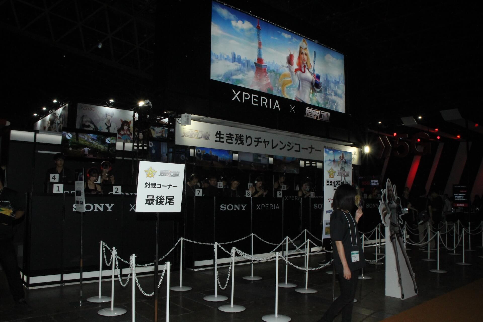 「東京ゲームショウ 2019」インテルが「Intel World Open」開催を発表「日本でeスポーツの裾野を広げるため」 tech190918_tokyogameshow2019_6