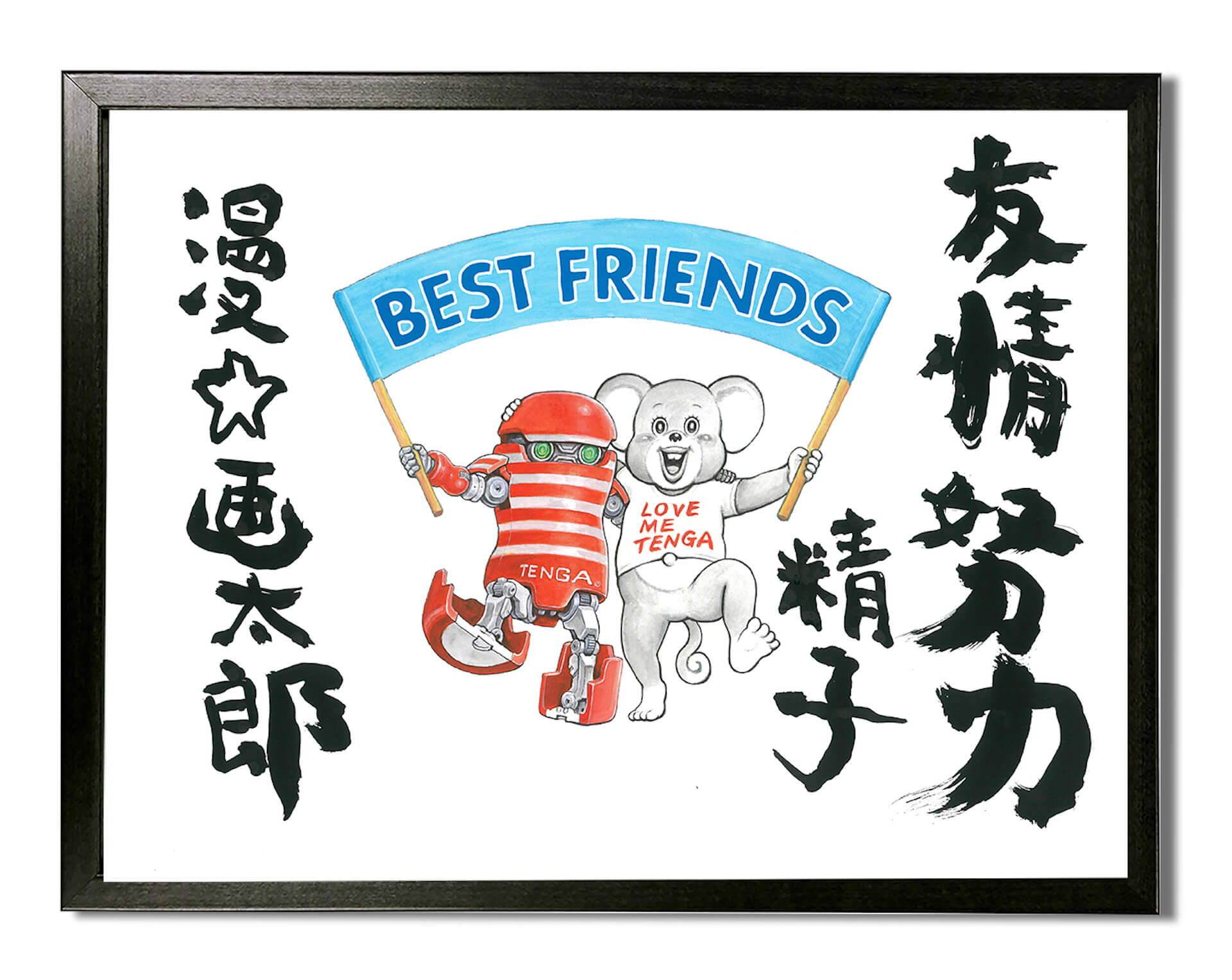 友情、努力、〇〇!TENGA×漫☆画太郎の作品展「TEN☆画太郎展」が開催 music190919-tengataro-1