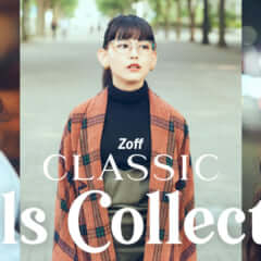 Zoff CLASSIC Girls Collection