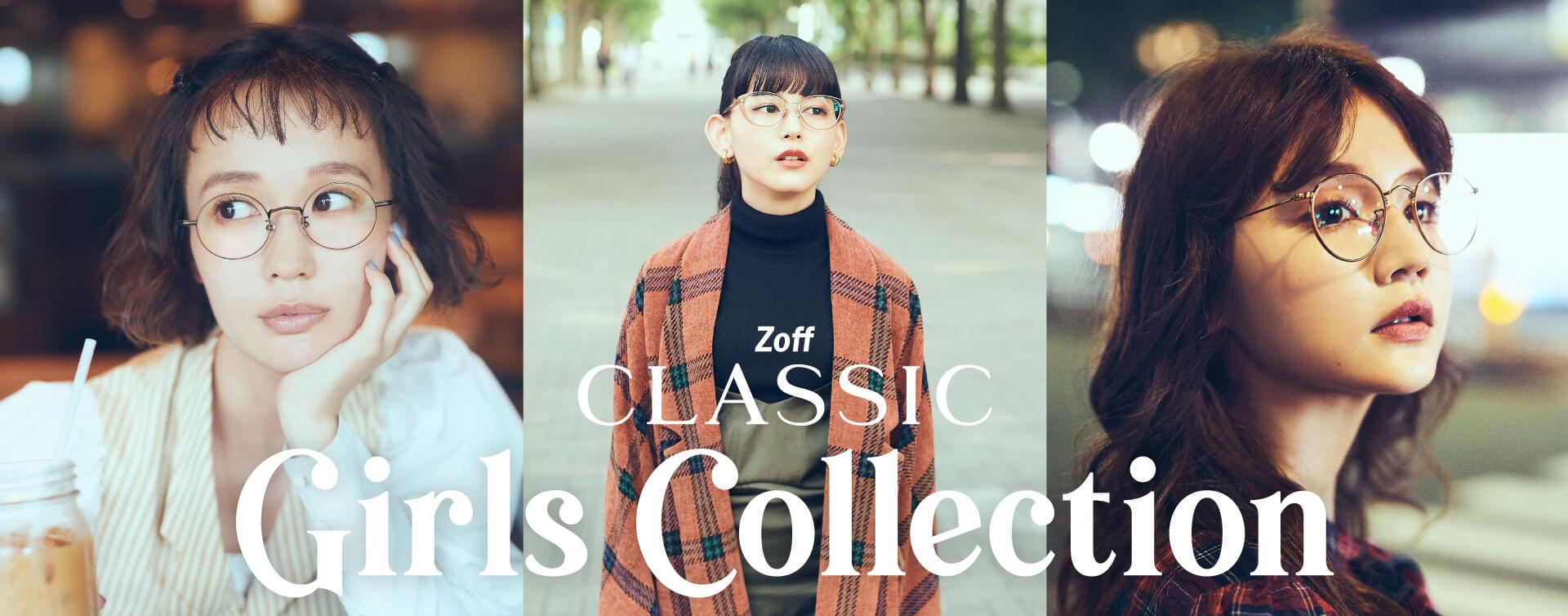 「いつでも、まいにち」かけかえたくなるメガネ|Zoffにて、柴田紗希、菅沼ゆり、村田倫子がプロデュース life-fashion190919-zoff-girlscollection-8